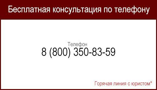 куда звонить при протечке воды номер телефона